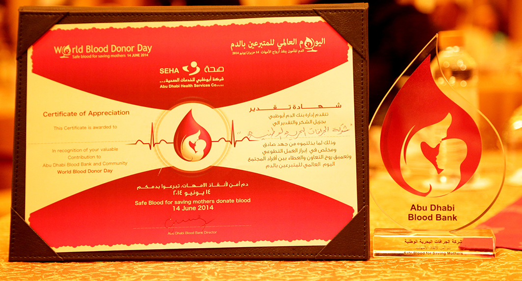 Nmdc abu dhabi blood bank certificate of appreciation yadclub Gallery